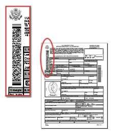 2D_barcode